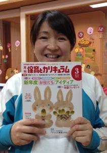 2013年2月22日 | こだま保育園 : 二歳 勉強 : すべての講義